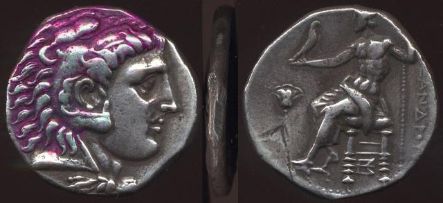 AlexHeraklesZeus